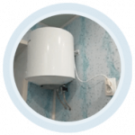 Emergency Repair-C & C Water Heater Repair